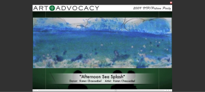 Art+ Advocacy 2009